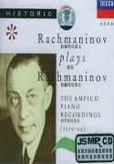 Rachmaninov Plays Rachmaninov (CD)