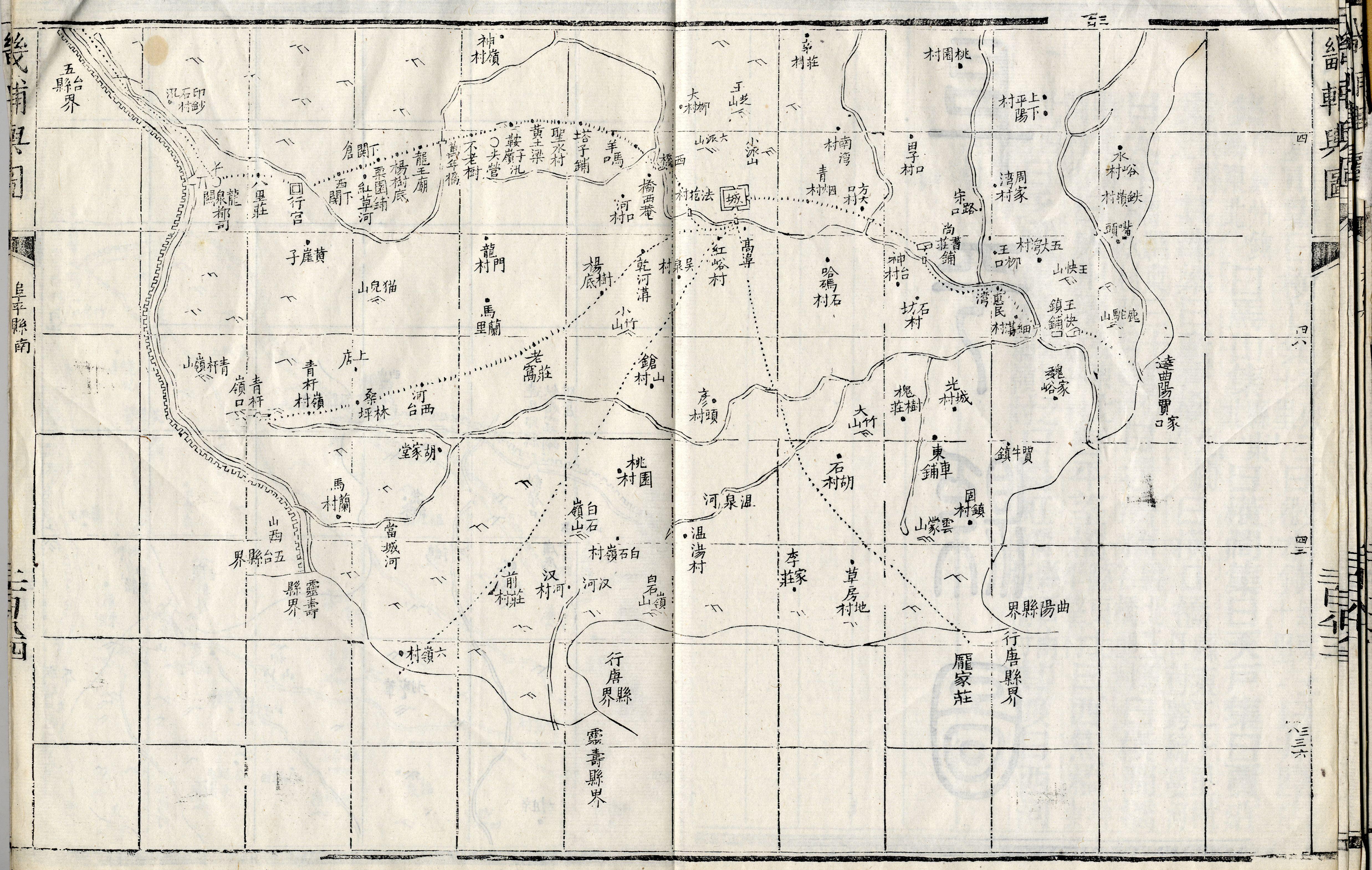 图阜平县图之一图片