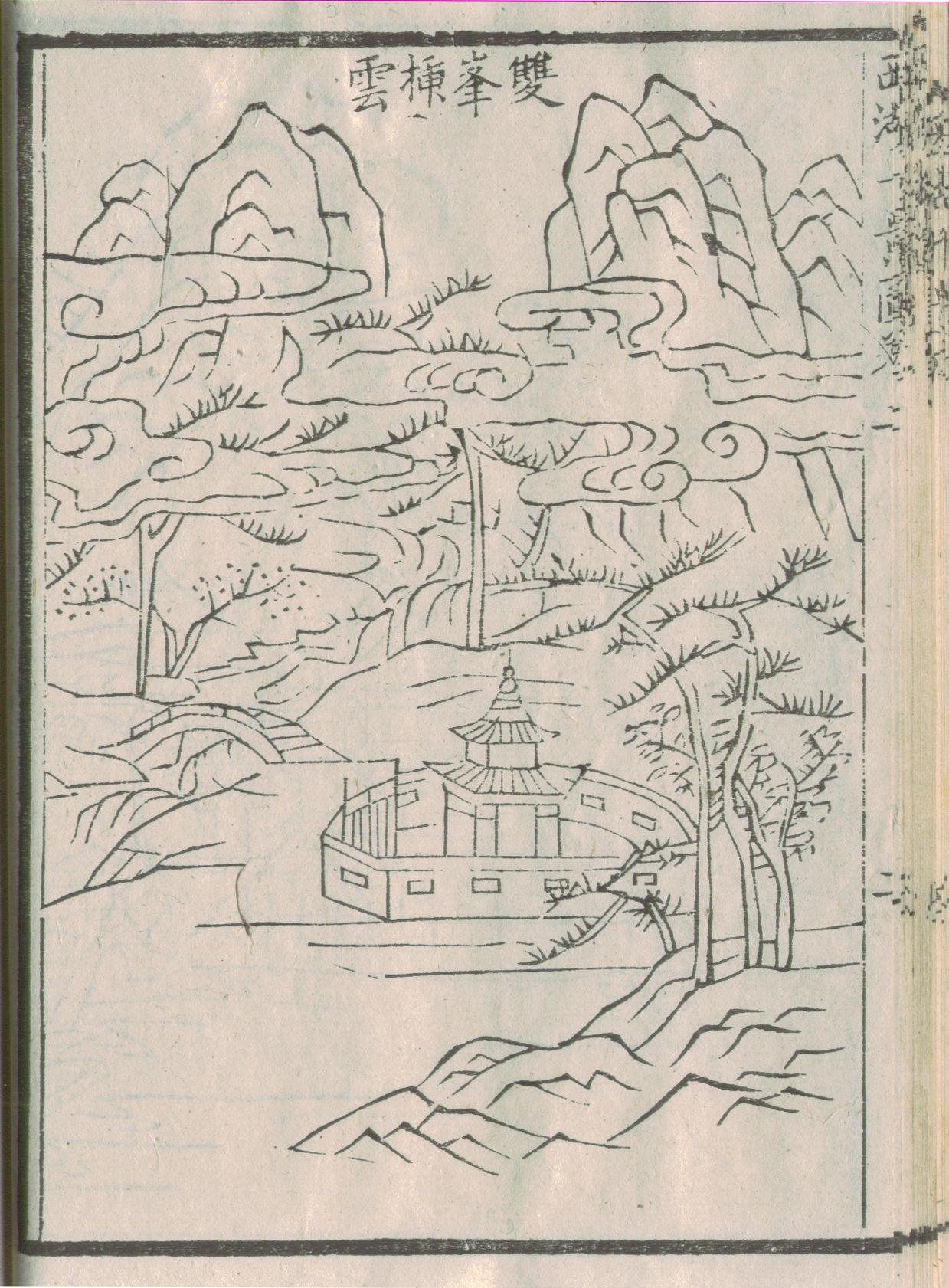 西湖简笔画;; 杭州西湖十景简笔画;