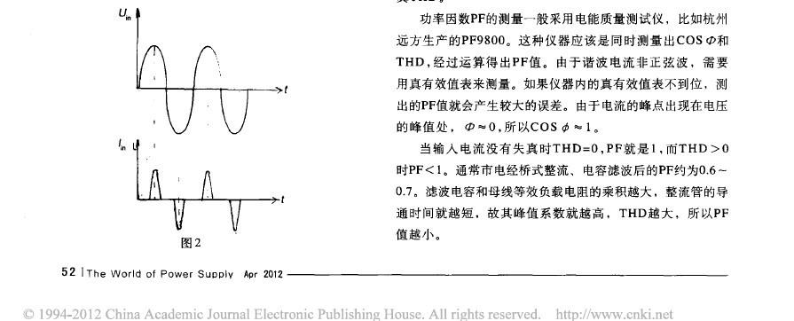 电路 电路图 电子 原理图 895_362