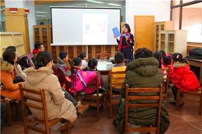 大连图书馆与孩子们共度快乐寒假 - 大连市图书馆